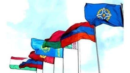 Фото флаги - Международное сотрудничество Фонда Офицеры Границы сдругими организациями.